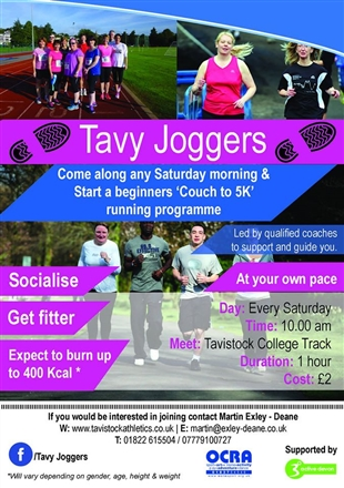 Tavistock College Running Track - Tavy Joggers
